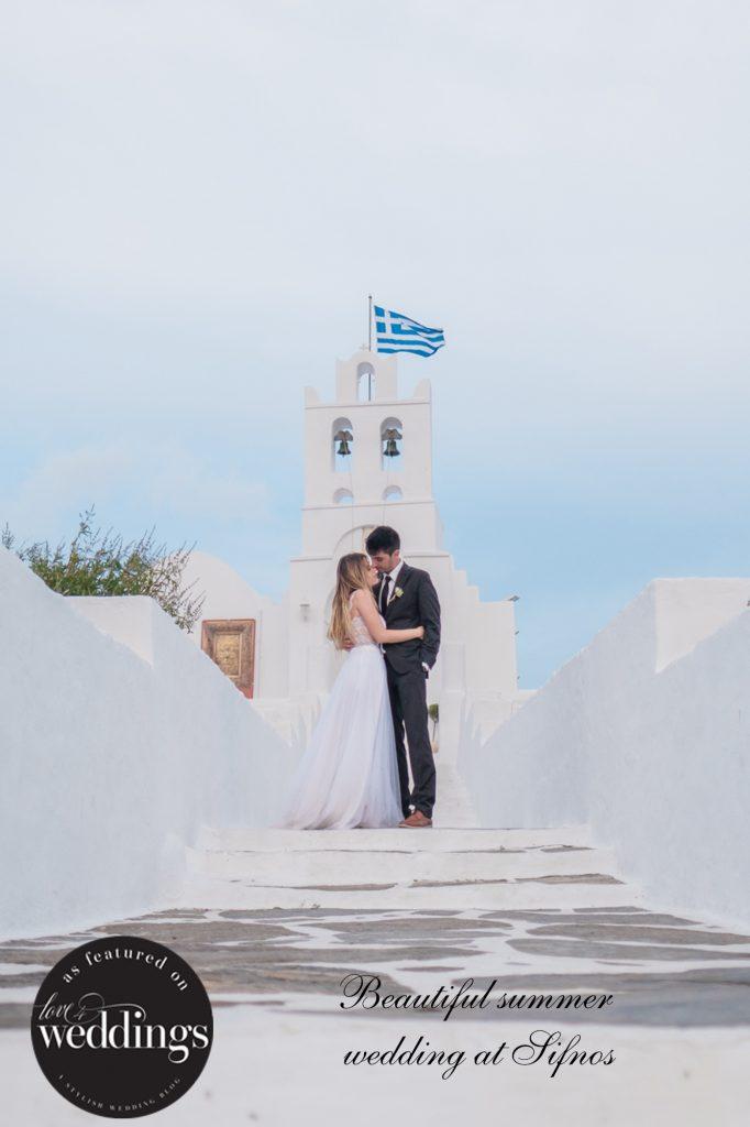 BEAUTIFUL SUMMER WEDDING AT SIFNOS2